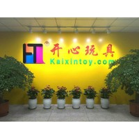 KAIXIN INDUSTRIAL CO.,LTD.