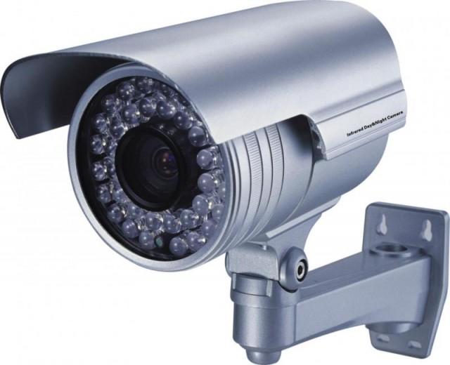 Camara exterior cctv ip cam inflarojo para seguridad for Camara vigilancia exterior