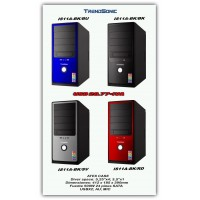 GABINETES TRENDSONIC IS11A-BK/BK
